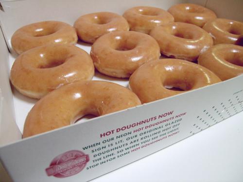 [Image: krispy-kreme-hot-fresh-donuts.jpg]